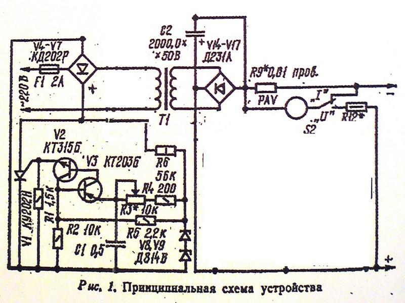 b сосницкий зарядное устройство автомат: