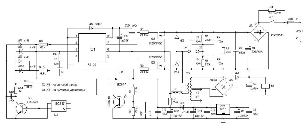 Зарядное устройство орион pw260 инструкция