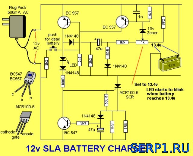 Battery_Charger-12-5-