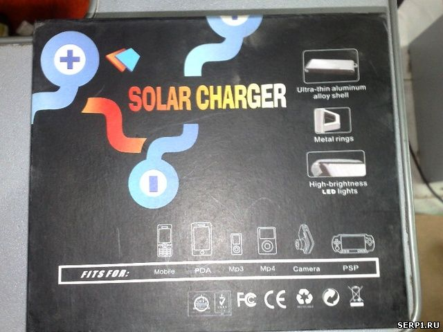 ZU-solar-6-