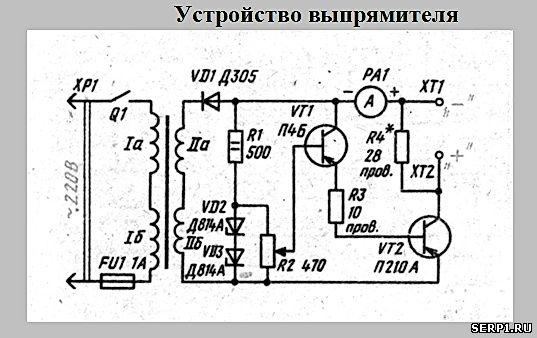Схема выпрямителя для авто аккумулятора