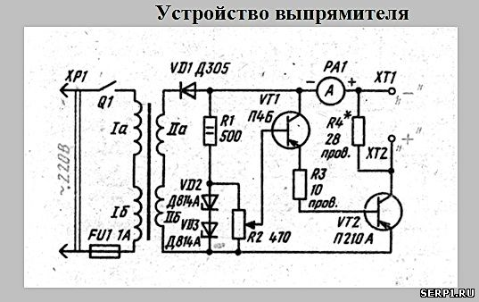 Зарядное Устройство Для Автомобильного Аккумулятора На П210 Своими Руками