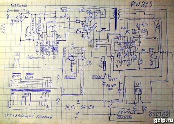Схема зарядного устройства для аккумуляторной