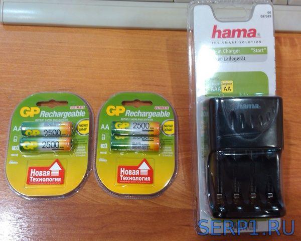 Зарядное устройство hama и аккумуляторы GP