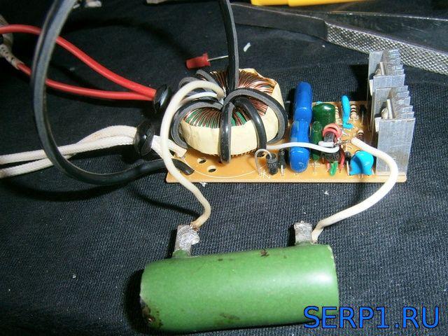 Трансформатор для зарядного своими руками 307