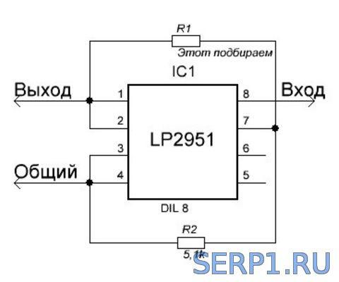LP2951CM-1-