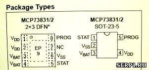 MCP73831-6-