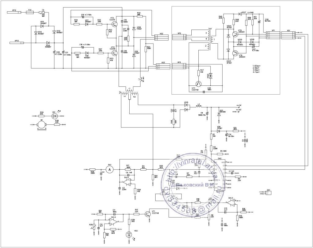 Схема электронаващиватель