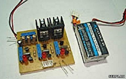 Зарядное устройство Li-Po