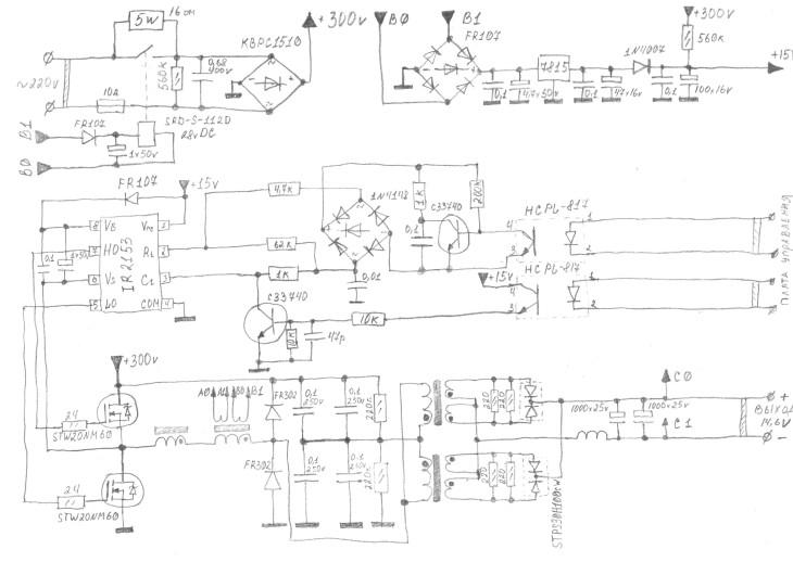 Принципиальная схема зарядного устройства орион