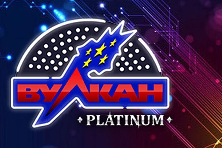 Особенности бездепозитных бонусов от казино Vulkan Platinum